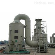 厦门大方海源供应工程废水洗涤塔