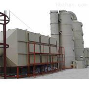 厦门大方海源供应工地废水处理洗涤塔