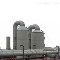 厦门加工定制炼化厂喷漆废气处理设备喷淋塔