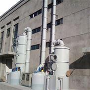 廈門加工定制噴染廠噴漆廢氣處理設備噴淋塔