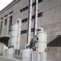 厦门催化燃烧RCO厂家供应食品厂高效洗涤塔