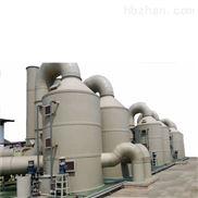 厦门厂家DFHY供应喷染厂水循环多功能洗涤塔
