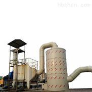 厦门厂家DFHY供应喷漆厂水循环多功能洗涤塔