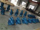 迪庆州/HSNH120-54黄山泵/价格实惠
