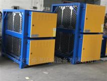 UV光解淨化器 工業靜電式油煙淨化生產廠家