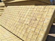 屋顶防火岩棉板北京厂家报价