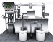智能 食堂油水分离器