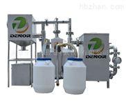 食堂 油水分离器装置
