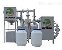 智能一体化油水分离器安装