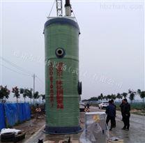 供水 玻璃钢一体化提升预制泵站 商家