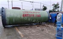 江西  玻璃钢泵站 市政绿化排污泵站
