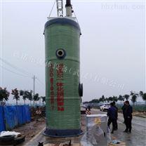 福建一体化雨水泵站 GRP 污水管网