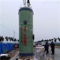 上海 玻璃钢泵站 一体化污水泵站