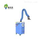 焊錫煙塵淨化機激光打標煙霧淨化器