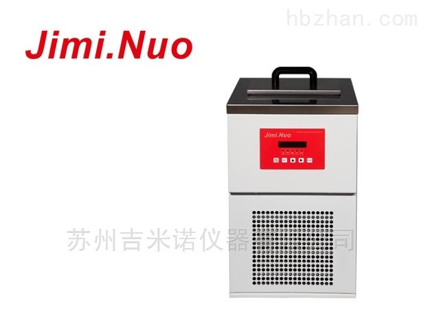 低温小型恒温水槽(-5℃~90℃)