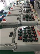 11kw搅拌器电机防爆启动箱