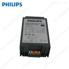 飞利浦HID-PV 315W/S CDM金卤灯电子镇流器