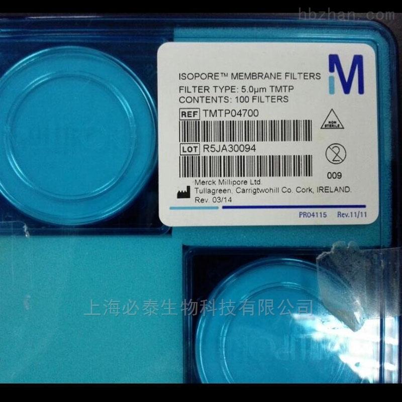 Meck Millipore密理博5um聚碳酸酯膜微孔过滤膜