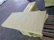 四平外牆保溫高密度防火岩棉板價格