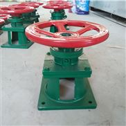 QSL-江西龙港水工 厂家直销手轮螺杆式启闭机