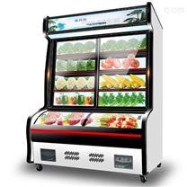 森加麻辣烫点菜柜商用保鲜柜冷藏展示柜