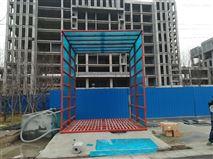 重慶建筑工程洗輪機廠家直銷價格