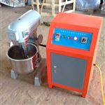 QZJ-20砌墙砖抗压搅拌机实验用材