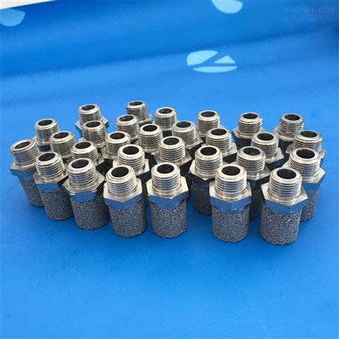 电子工业反渗透超纯水金属过滤滤芯