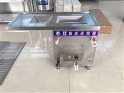 新型火鍋店專用油水分離器