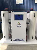 全自動二氧化氯發生器正壓式投加器