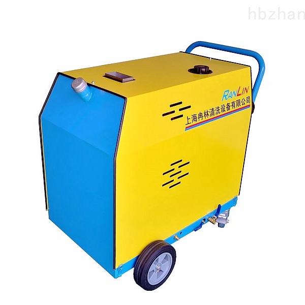 小型移动蒸汽清洗机