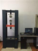 微機控製電子式萬能試驗機WDW-100M