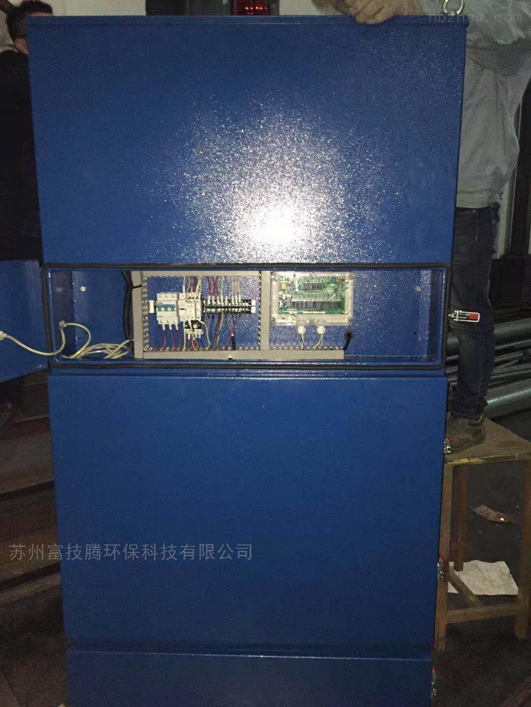 UV光氧废气净化器