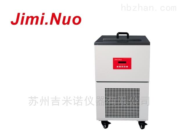高温恒温循环槽(50℃~300℃)