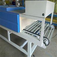 果奶塑封热收缩膜包装机 切膜机