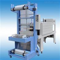 农夫山泉套膜封口热收缩机器 自动包装机