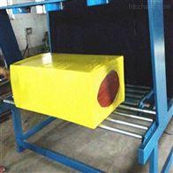 水泥发泡二合一收缩多功能自动包装机