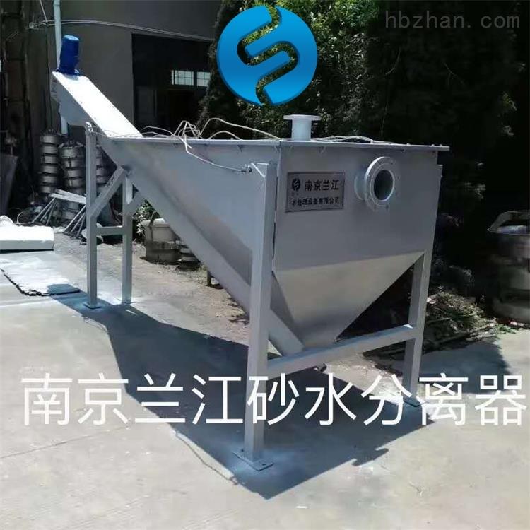 螺旋式砂水分离器选型