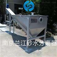 不銹鋼螺旋砂水分離器工作原理