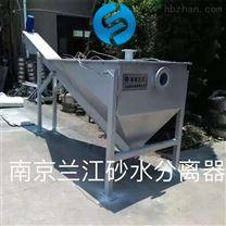 不锈钢螺旋砂水分离器工作原理