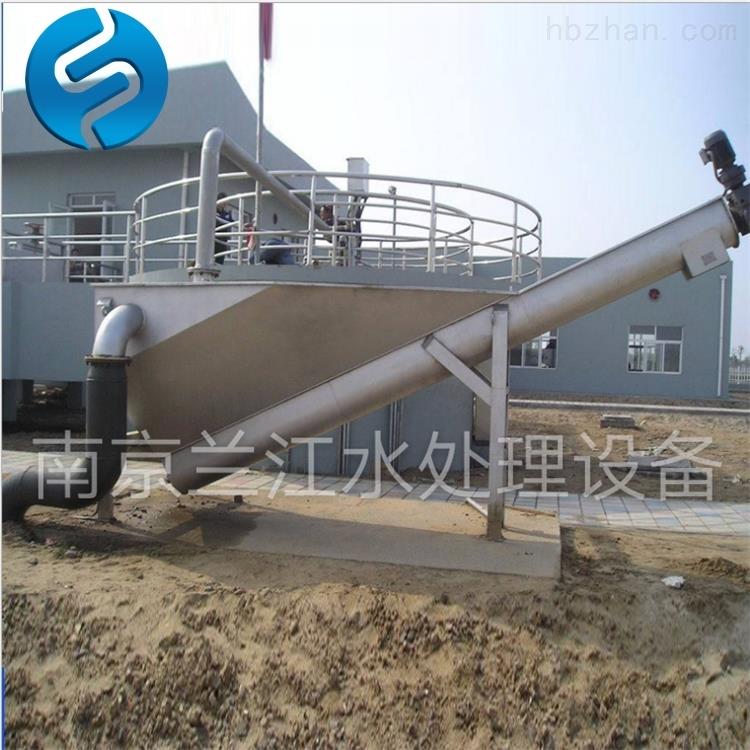 LSSF螺旋式不锈钢砂水分离器