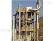 催化剂专用气流干燥机