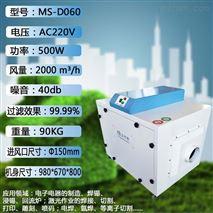 光氧催化废气处理焊接烟尘净化机器