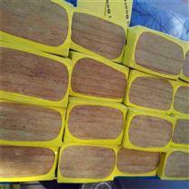 厂家低价销售岩棉保温板外墙岩棉板