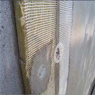 高密度防水岩棉板 价格优惠 现货供应