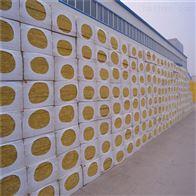 齐全5公分外墙岩棉板现货促销一批 价格优惠