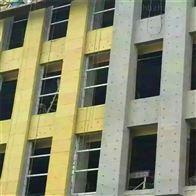 齐全外墙防水岩棉板的保温性能怎样