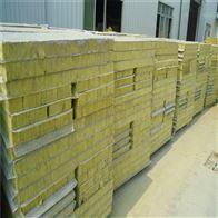齐全屋面防火岩棉板 隔音岩棉保温板货源充足
