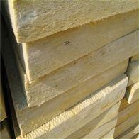 齐全专业生产憎水防火岩棉板岩棉复合板厂家价格