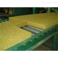 屋面岩棉板 品质保证 货源充足
